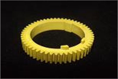 CANON IR 557086570 UPPER ROLLER GEAR (SMALL)