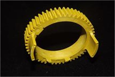 CANON IR 557086570 UPPER ROLLER GEAR BIG