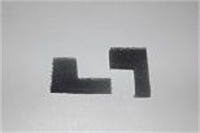 CANON IR 1600/2000 CLEANING SIDE SEAL