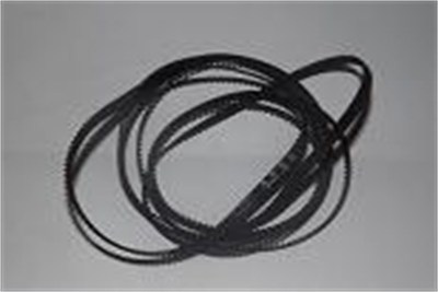 CANON IR 1600/2000 SCANNER TIMING BELT