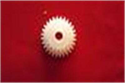 KONICA MINLOTA BIZHUB 164/184/7718 DOUBLE GEAR (21X28 TH)