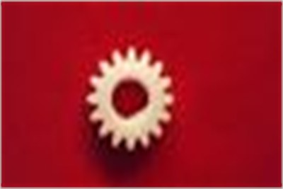 KONICA MINLOTA BIZHUB 164/184/7718 TRANSFER ROLLER GEAR