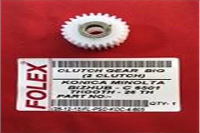 KONICA MINOLTA C 6000/6500/6501 CLUTCH GEAR BIG (2 CLUTCH)