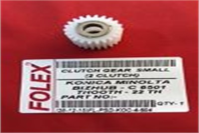 KONICA MINOLTA C 6000/6500/6501 CLUTCH GEAR SMALL