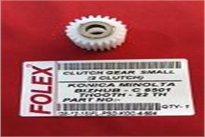 KONICA MINOLTA C 6000/6500/6501 CLUTCH GEAR SMALL