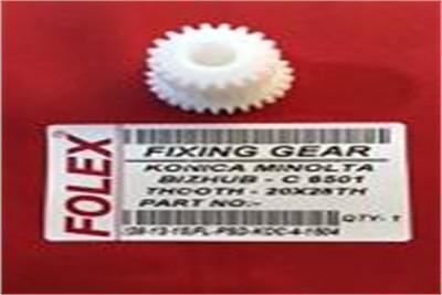 KONICA MINOLTA C 6000/6500/6501 FIXING GEAR  (20X28 TH)