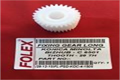 KONICA MINOLTA C 6000/6500/6501 FIXING GEAR LONG