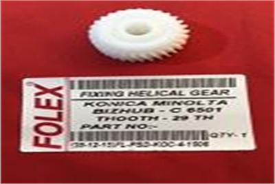 KONICA MINOLTA C 6000/6500/6501 HELICAL GEAR (29TH)
