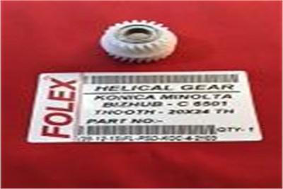 KONICA MINOLTA C 6000/6500/6501 HELICAL GEAR (20X24 TH)