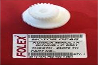 KONICA MINOLTA C 6000/6500/6501 MOTOR GEAR