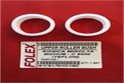 KONICA MINOLTA C 6000/6500/6501 UPPER ROLLER BUSH