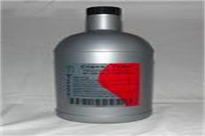PANASONIC 1520/1820/8016/8020/8045/8018 TONER POWDER