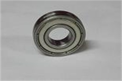 RICOH 1060/1075/2075 BEARING LOWER ROLLER