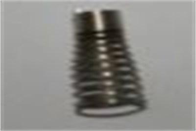 RICOH AF 340/1035/3035/3045 IBT BELT SPRING