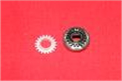 SHARP AR 160/161/5316/016 D.P. GEAR