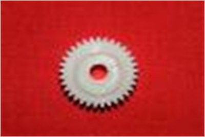 SHARP AR 160/161/5316/016 MAIN DRIVE GEAR (33 TH)