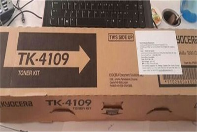 kyocera TK4109 toner cartridge