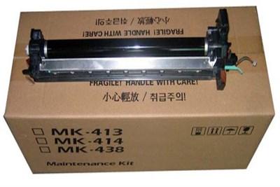 kyocera MK - 413  Maintenance Kit