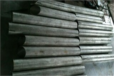 Pipe and Tube Laser Cutting Services