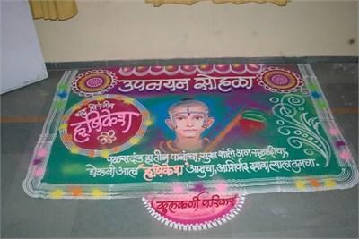 Rangoli Decoration