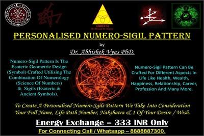 Personalised Numero-Sigil Pattern, Numerology Sigils Energy Circles