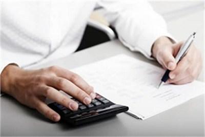 HR Audits Service