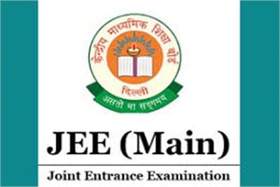 JEE-MAINS ENTRANCE TEST