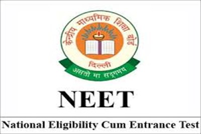 NEET ENTRANCE TEST