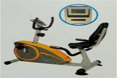 Recumbent Bike - WC 1505