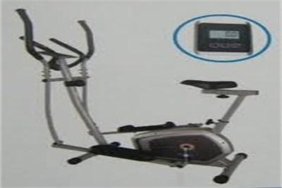 Magnetic Crosstrainer - WC-6040