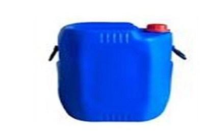 Boiler Chemicals AST - 5512