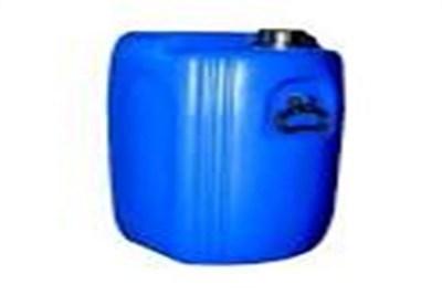 Biocides AST 7711