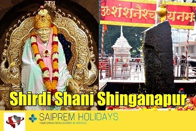 SHIRDI-SHANISHINGNAPUR-ELLORA Caves AURANGABAD  PACKAGE