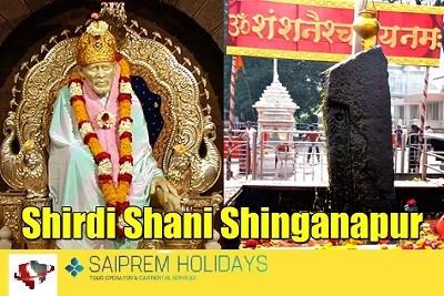 Shirdi Shani Shinganapur and Nashik Trimbakeshwar Jyotirl...