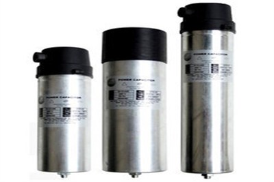 Electrical Capacitors (Trading)