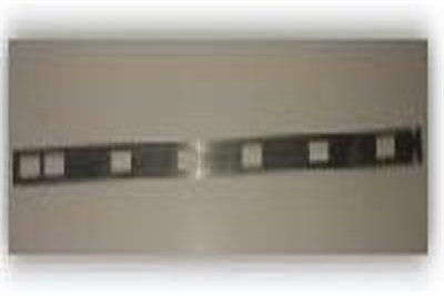 Coupling Strip