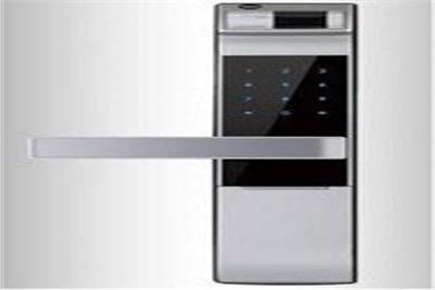 Yale Biometric Door Lock System