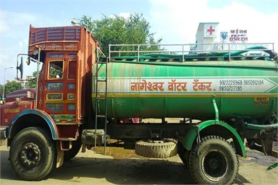 Water Supplier for Functions