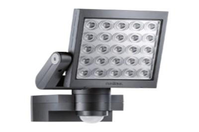 LED Flood Light Manufacturers Maharashtra