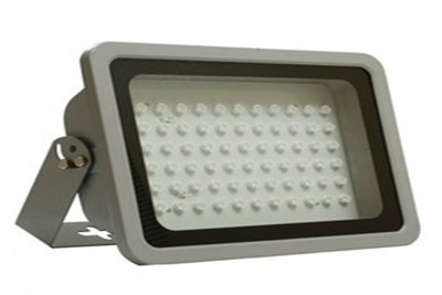 LED Flood Light Supplier Maharashtra