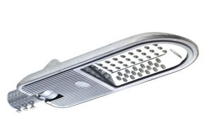 Solar Lights in Manufacturers Maharashtra
