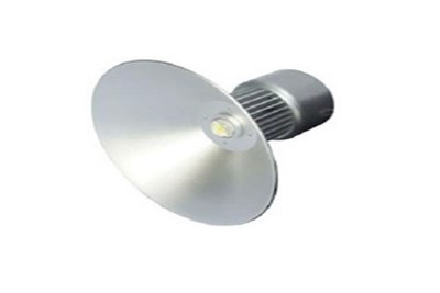 LED High Bay Lights in Pune