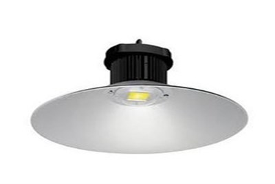 LED High Bay Lights in Maharashtra