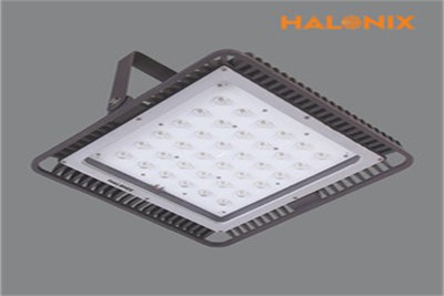 LED High Bay Light Supplier in Maharashtra