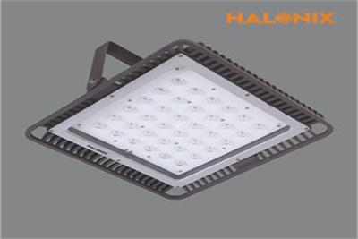 LED High Bay Light Supplier in Maharashtra
