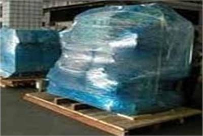 Vacuum Packaging Service