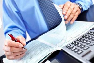 Professional Tax Consultant