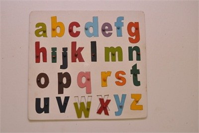 Small Letters Alphabet Puzzle Tray