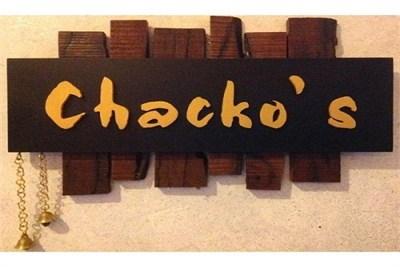 Wooden Design Name Plates