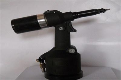 Hydro Pneumatic Tools